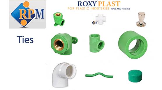 <p>Roxy-plast tiles</p>