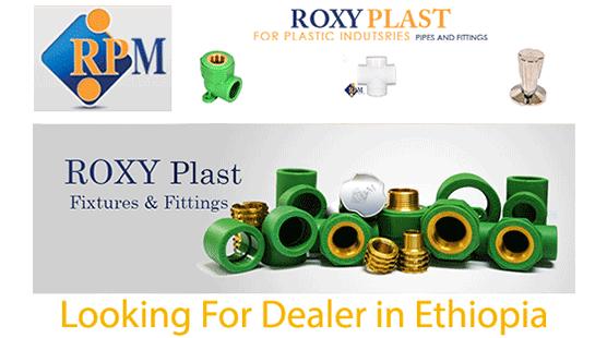 <p>Roxy-plast</p>