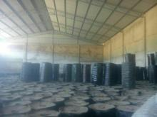 Bitumen For Sale