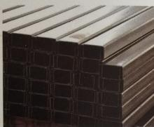 ETHIOPIAN STEEL PROFILING AND BUILDING P.L.C