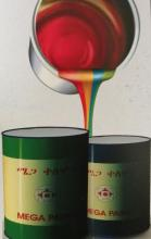 DH GEDA Zemilli paint factory